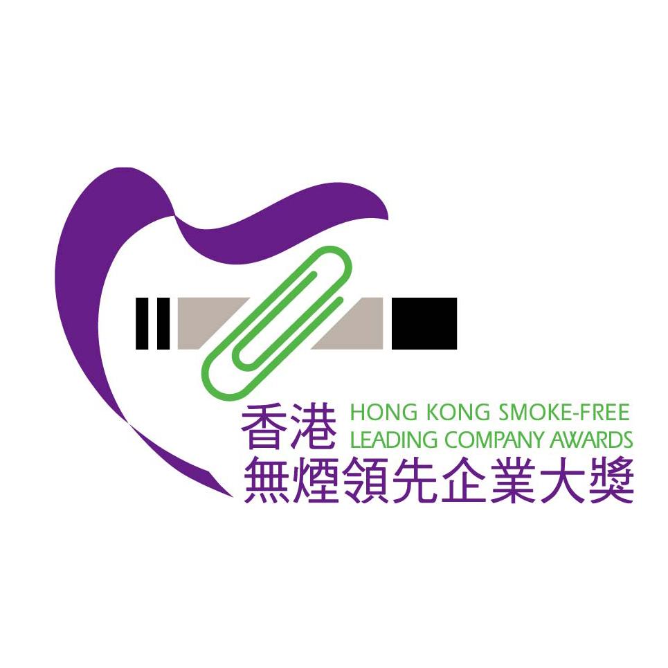 "Price Hong Kong Manufacturer: Pico Hong Kong Awarded Certificate Of Merit At The ""Hong"